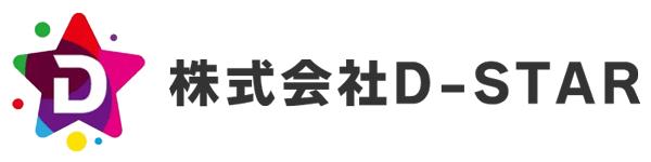 株式会社D-STAR